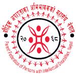 PFPID Nepal
